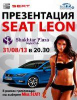 Презентация SEAT Leon