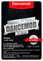 DANCEMOB