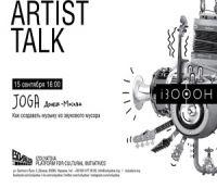 Artist talk Максима Шевченко
