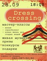 Dress crossing