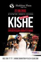 Презентация нового клипа KISHE
