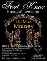Dj Max Malaev