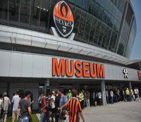 Музей истории ФК