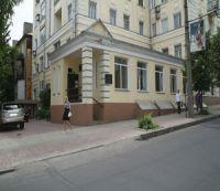 Донецкая республиканская библиотека для молодежи