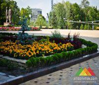 Парк славянской культуры и письменности