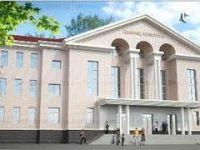 Парк им. Г.И. Петровского
