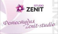 Zenit-studio