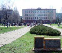 Сквер им. Калинина