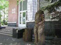 Краеведческий музей г.Константиновка