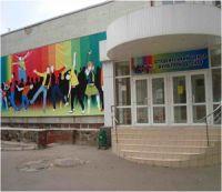 Студенческий центр культуры