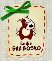 Итальянское кафе «BARBOSKO»
