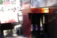 Кафе-Мате