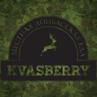 Ресторан местной Донбасской еды KVASBERRY