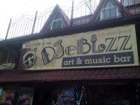 Музыкальный арт-бар DJeBLzz