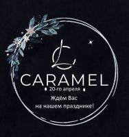 Caramel Beauty Studio