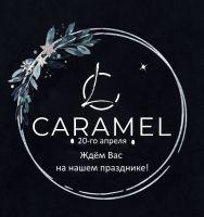 Caramel Beauty Studio