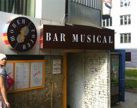 Шопен-Гоген, музыкальный бар
