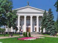 Донецкий государственный академический музыкально-драматический театр