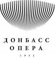 Донбасс Опера (Донецкий национальный академический театр оперы и балета им. А.Б. Соловьяненко)