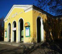 Донецкий республиканский академический театр кукол