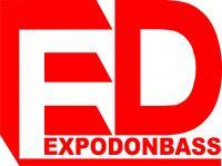 Эксподонбасс, выставочный центр