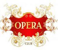 Опера, ночной клуб