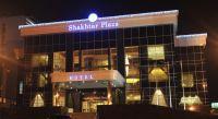 Shakhtar Plaza (Шахтер Плаза)