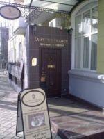 La Petite France