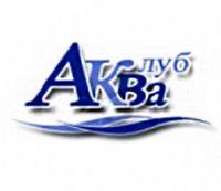 Аква-клуб