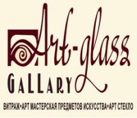 Art Glass Galleri