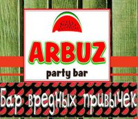 ARBUZ Party Bar