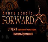FORWARD DANCE STUDIO от Екатерины Бухтияровой