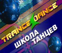 Trance-Dance