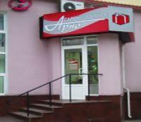 Ремонтные работы в Москве Строительные и отделочные