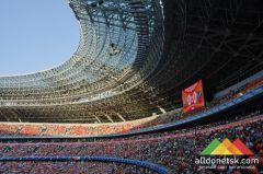 Новый тур по Донбасс Арене