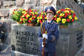 8 сентября - День освобождения Донбасса
