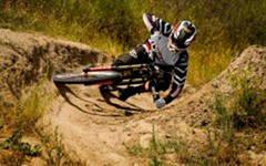 В Донецке состоится VII международная велогонка по маунтенбайку