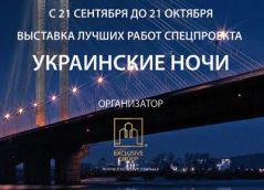 В Донецке можно увидеть ночные города Украины