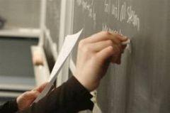 Работники образования отметили свой профессиональный праздник