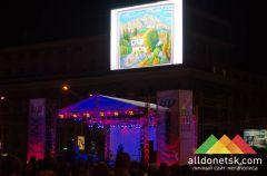 В Донецке презентовали светодиодный экран 4D Media Mesh