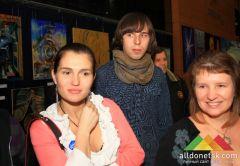 Донецк – дикое поле. И в этом вся его прелесть