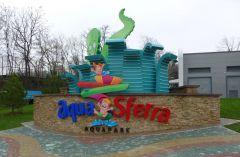 Совсем скоро откроется Донецкий аквапарк «Аквасферра» (ФОТО)