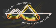    &quot;Donbas Modern Music Art&quot;