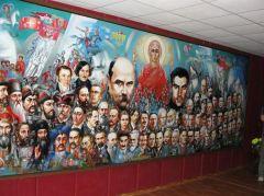 В Донецк переехал музей имени Василия Стуса