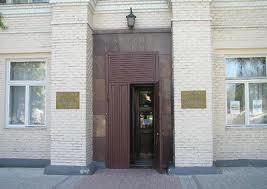 В Донецке презентуют каталог