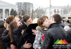 В Донецке по традиции 14 февраля состоится флешмоб поцелуев