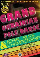 В Донецке в рамках Чемпионата Украины по Pole Dance пройдут соревнования по воздушной гимнастике Aerial Silks