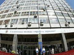 Завтра в Донецком национальном университете состоится панельная дискуссия