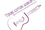 Донецкие СМИ запоют в филармонии
