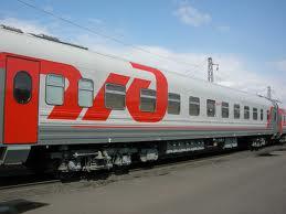 С 19 февраля РЖД возобновили продажу билетов на поезда в Украину